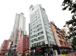 Bridal Tea House Hung Hom WuHu Hotel Χονγκ Κονγκ - Εξωτερικός χώρος ξενοδοχείου
