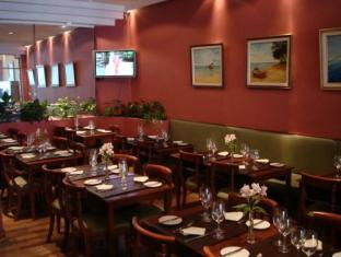 Reino Del Plata Hotel Boutique Buenos Aires - Restaurant