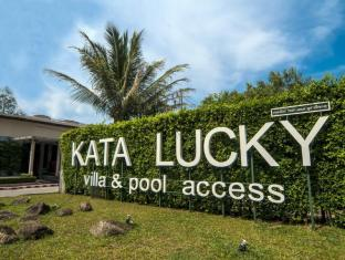 Kata Lucky Villa & Pool Access Пхукет - Вход