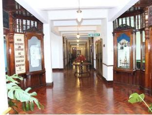 Hotel Suisse Kandy - Interior