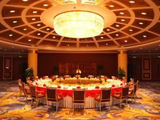 Changshu Tianming Grand Hotel - More photos