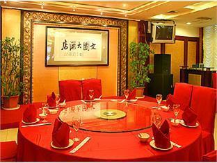 Dalian Weigela Park Hotel - More photos