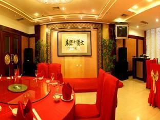 Dalian Weigela Park Hotel - Restaurant