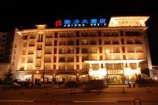 Lijiang Shinner Hotel