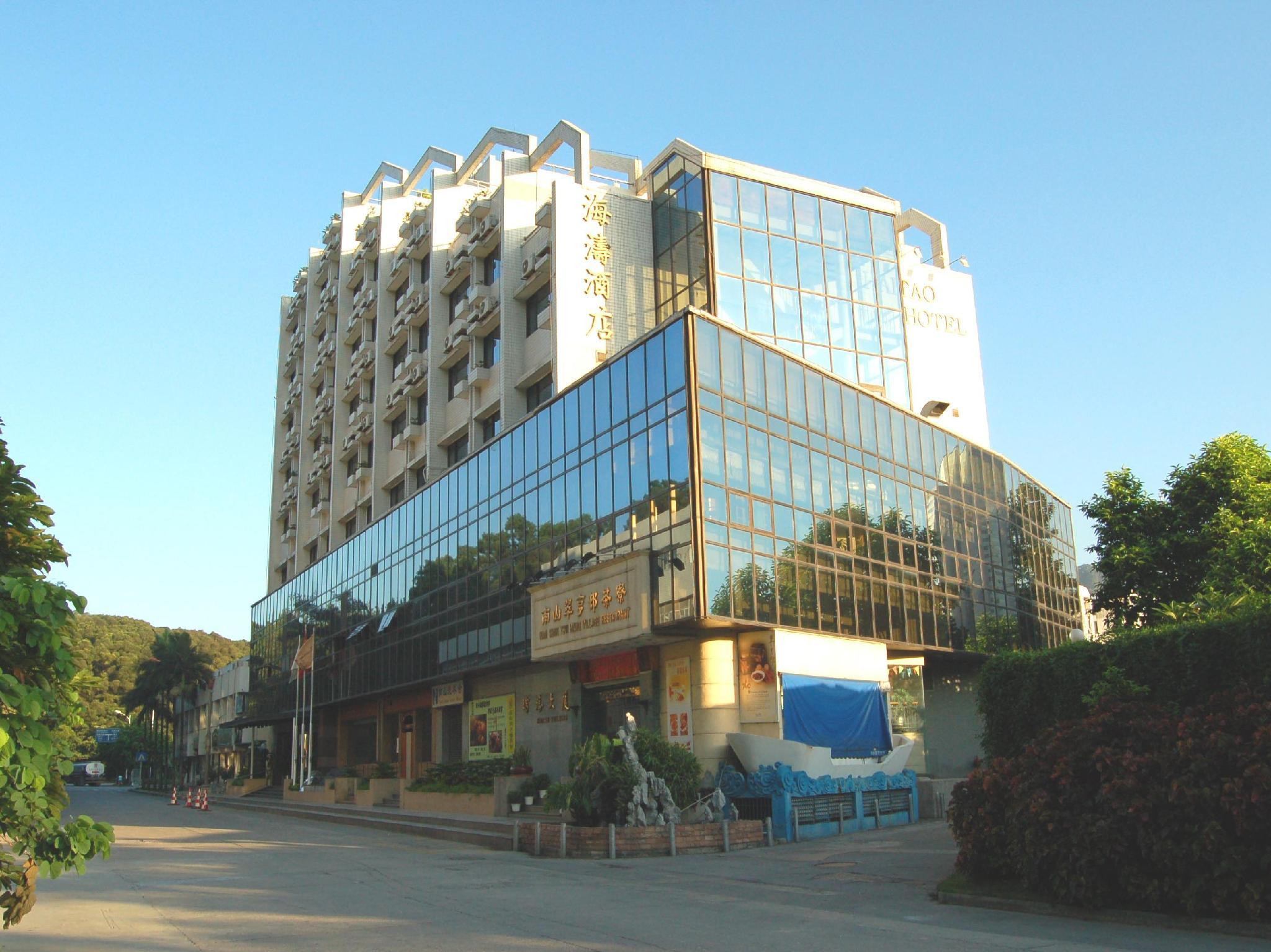 โรงแรมไห่เทา Haitao Hotel