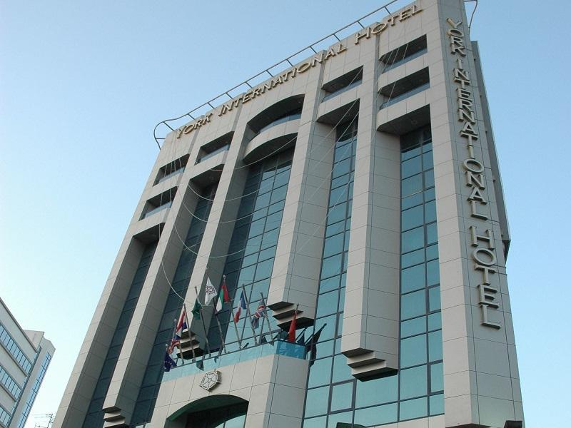 York International Hotel - Hotels and Accommodation in United Arab Emirates, Middle East