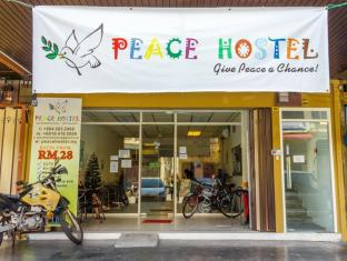 Welcome to Peace Hostel