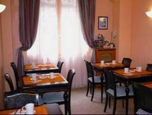 Tamaris Hotel Paris - Coffee Shop/Cafe