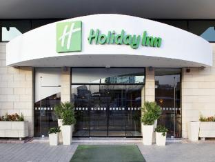 Holiday Inn Nicosia City Centre Hotel Nicosia - Hotel Exterior
