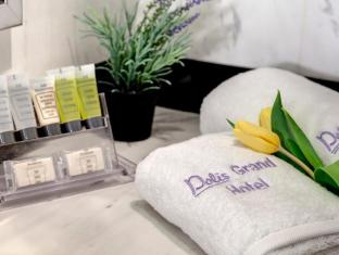 Polis Grand Hotel Athens - Guest amenities