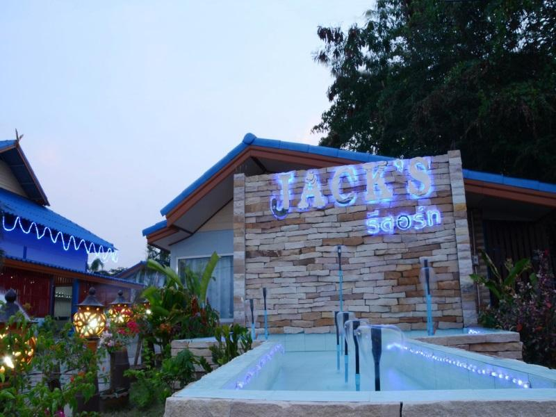 Jack s Resort and Restaurant - Hotels and Accommodation in Thailand, Asia