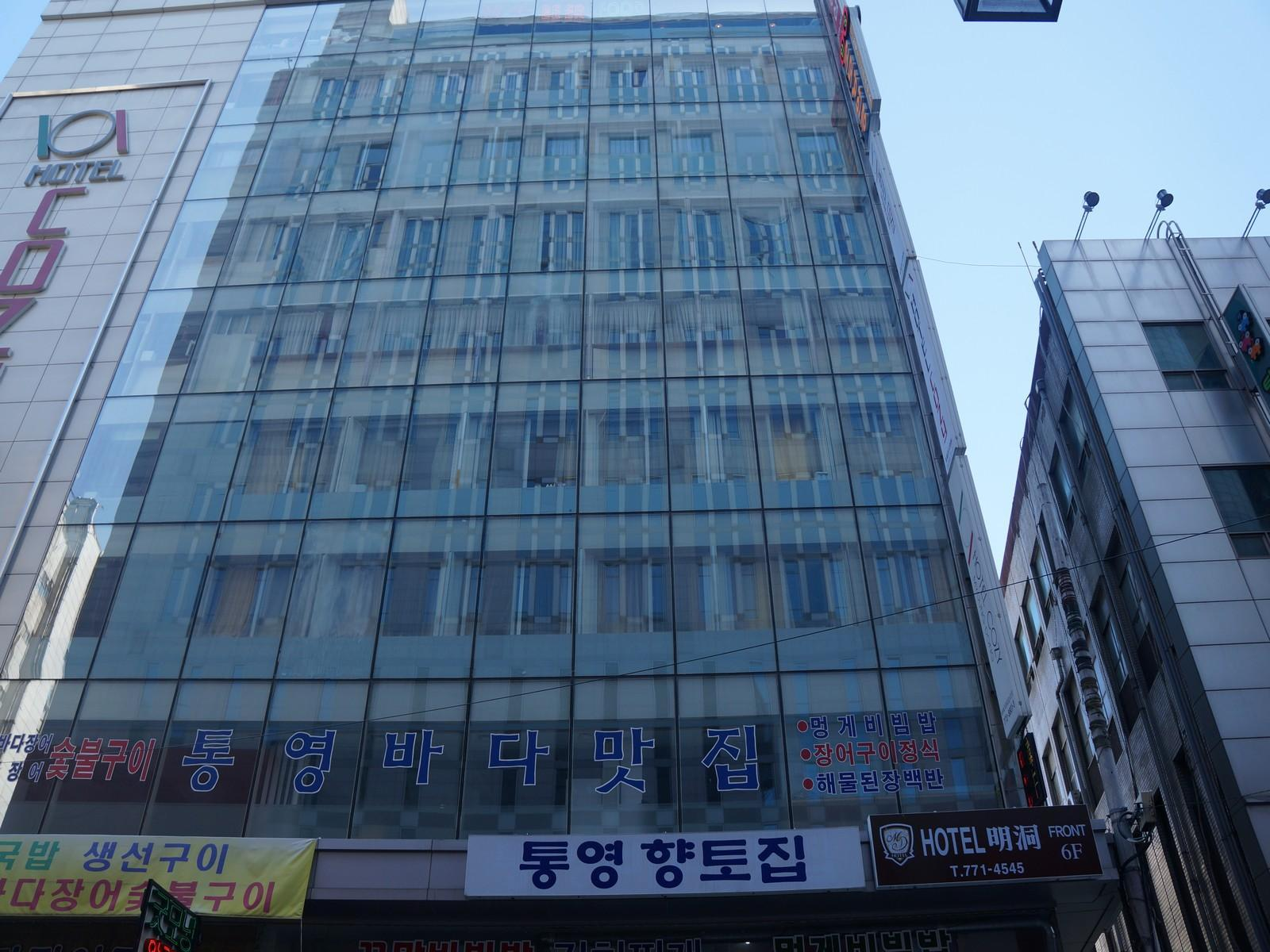 Hotel Myungdong - Hotels and Accommodation in South Korea, Asia