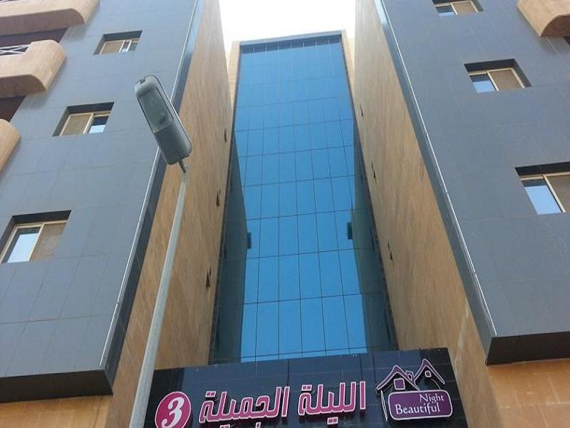 Beautiful Nights Apartment 3 - Hotels and Accommodation in Saudi Arabia, Middle East