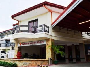 Northview Hotel Laoag - Entrata