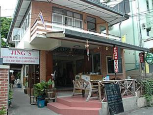 Jings Guesthouse | Hua Hin / Cha-am Hotel Discounts Thailand