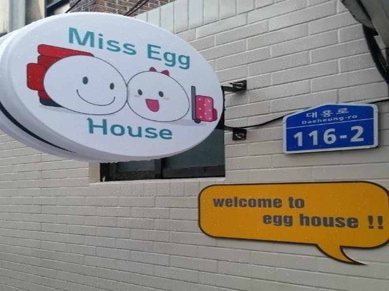 Miss Egg House Seoul Guesthouse - Seoul