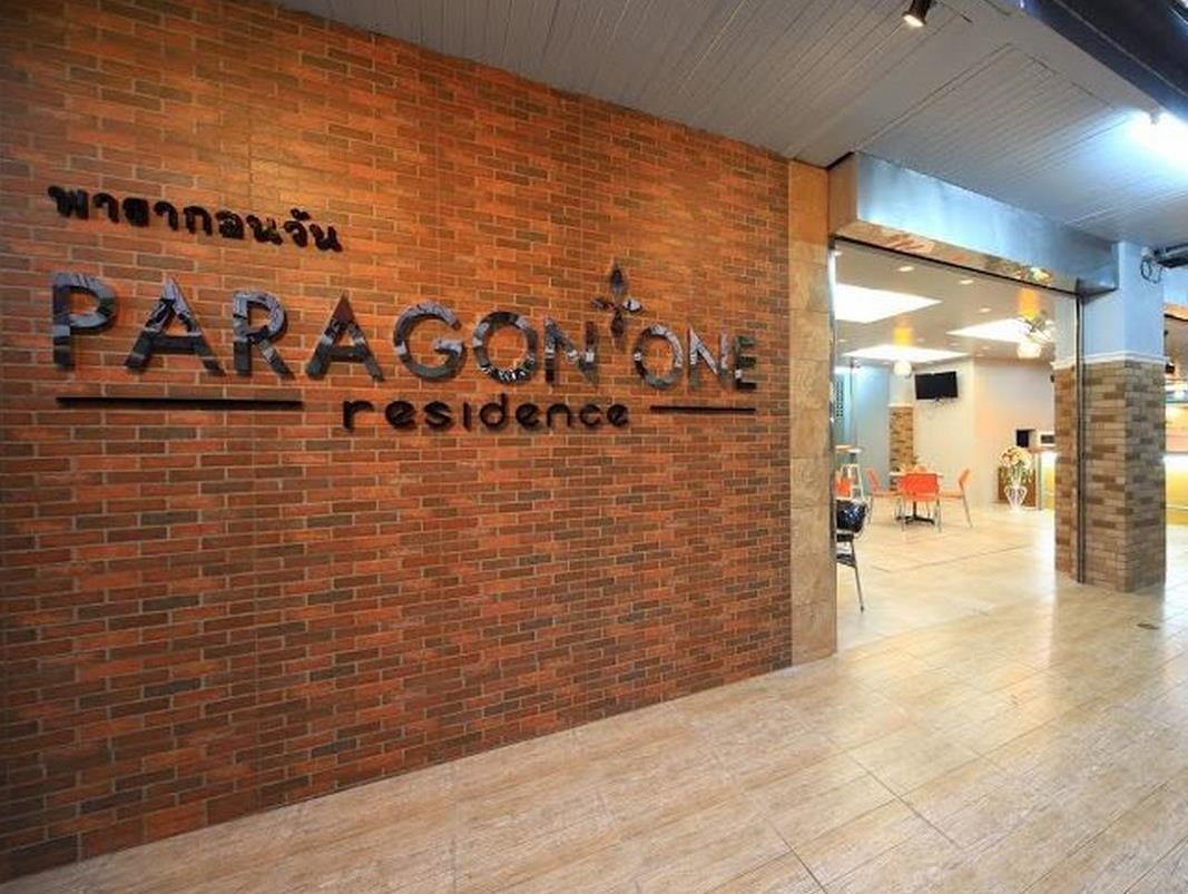 Paragon One Residence - Bangkok