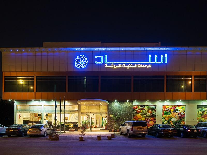 Ashaad Al Yarmouk Hotel Apartments - Hotels and Accommodation in Saudi Arabia, Middle East