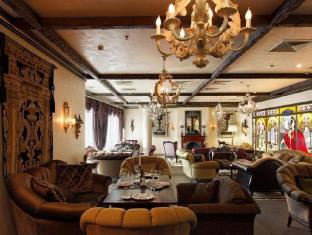 Milan Hotel Moscú - Bar/ Salón