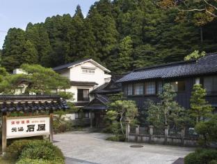 hotel Motoyu Ishiya Hotel