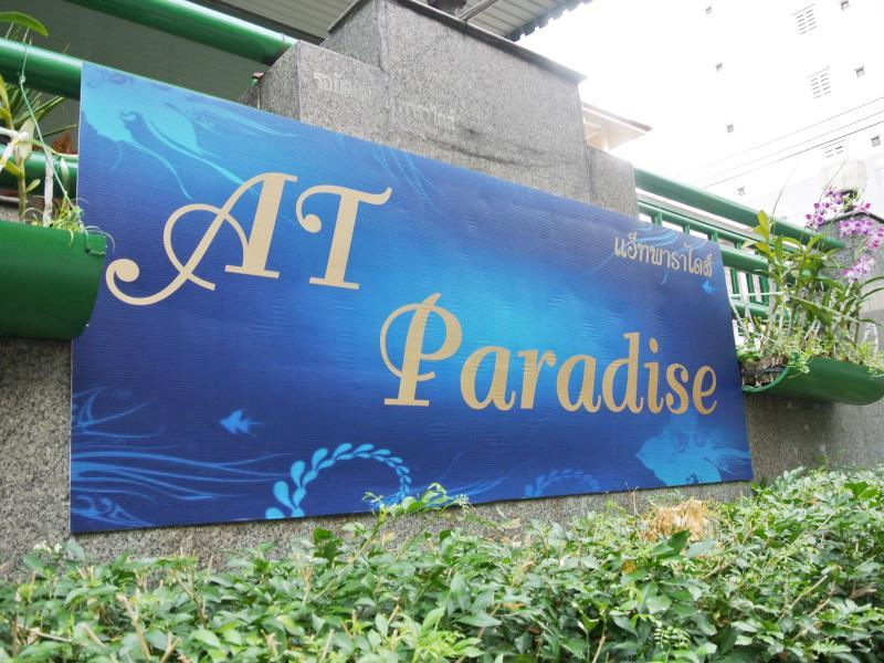 At Paradise Lodge - Hotels and Accommodation in Thailand, Asia