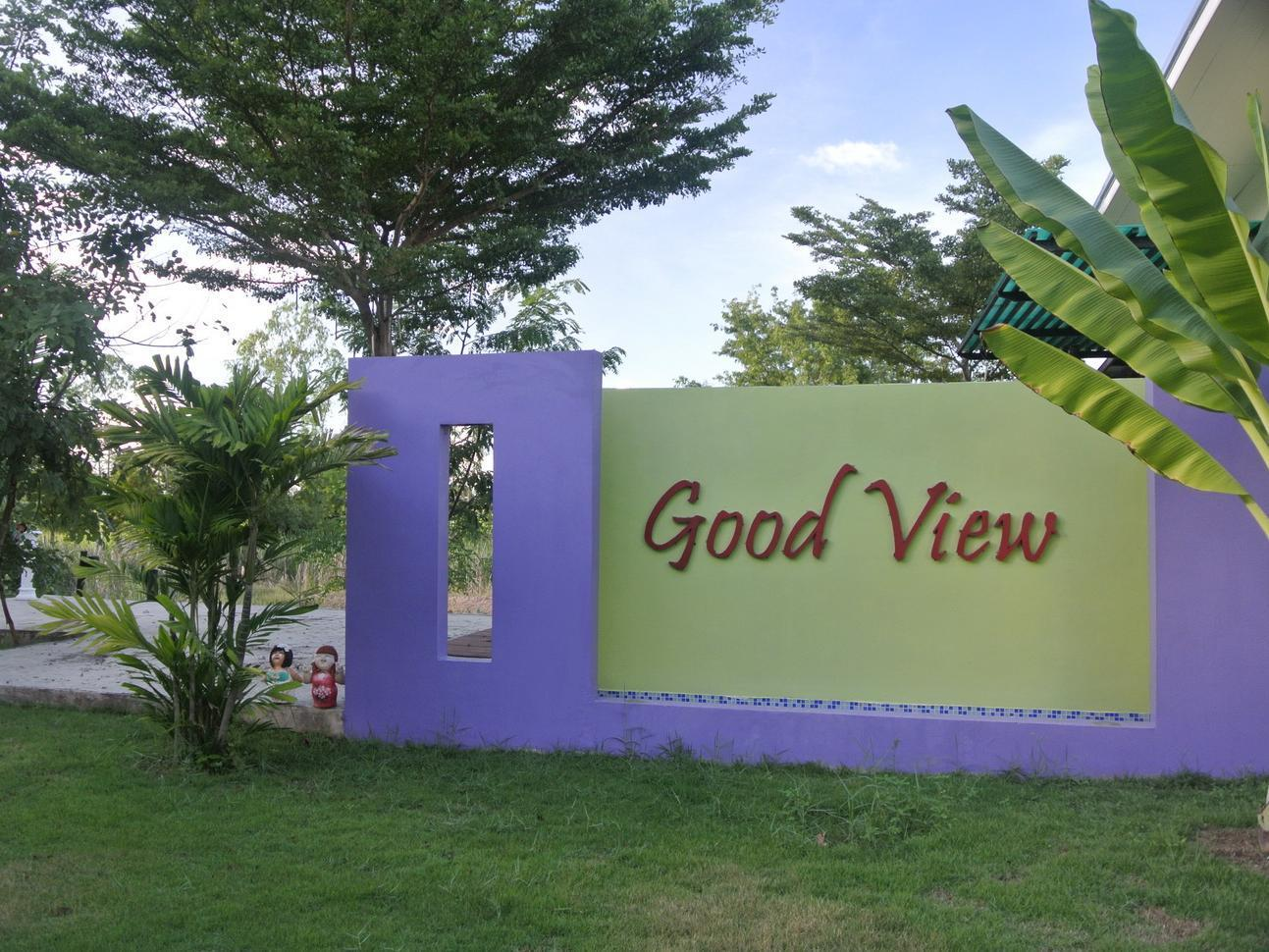 Goodview Nangrong Guesthouse - Buriram