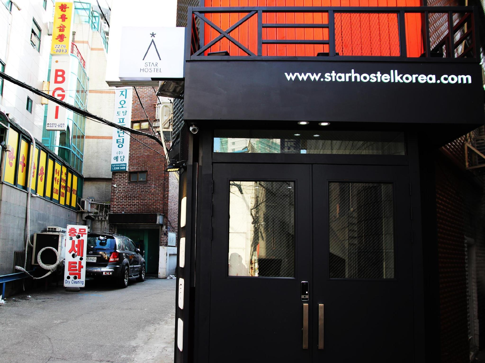 Star Hostel  Seoul  Myeongdong  Ing - Hotels and Accommodation in South Korea, Asia
