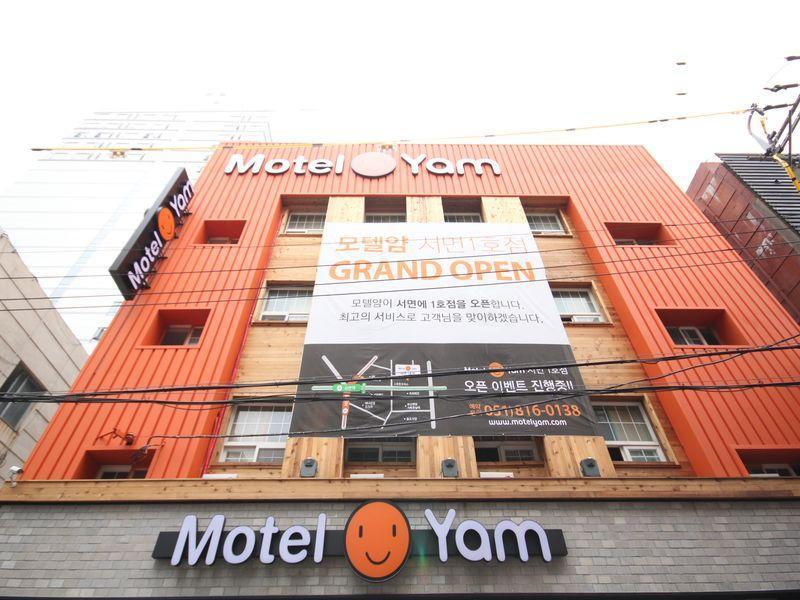 Motel You-Are In - Hotels and Accommodation in South Korea, Asia