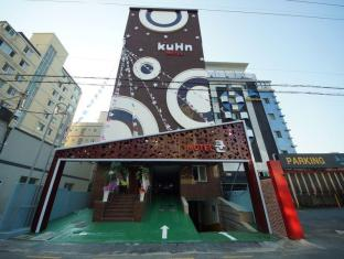 Kuhn Motel South Korea