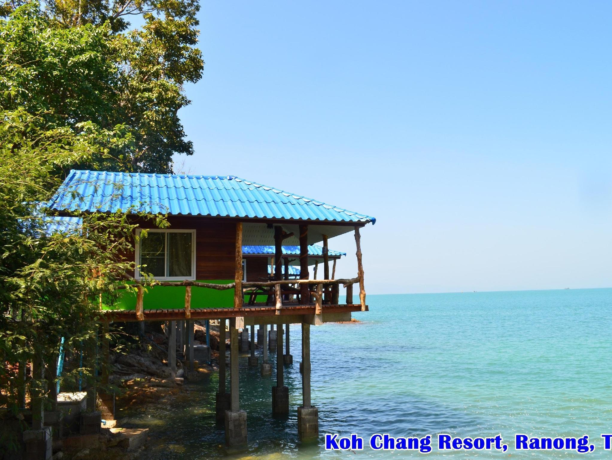 Koh Chang Resort - Hotell och Boende i Thailand i Asien