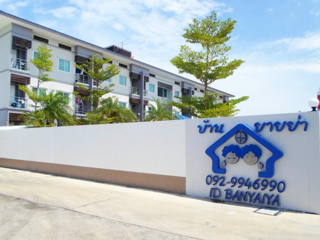 Banyaiya Apartment - Hotels and Accommodation in Thailand, Asia