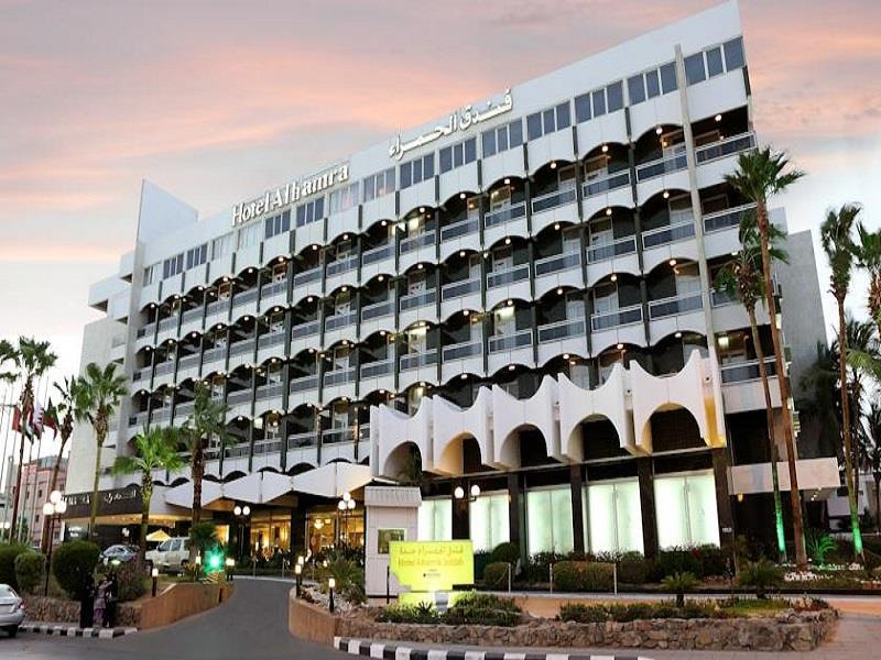 Al Hamra Hotel Managed by Pullman - Hotels and Accommodation in Saudi Arabia, Middle East