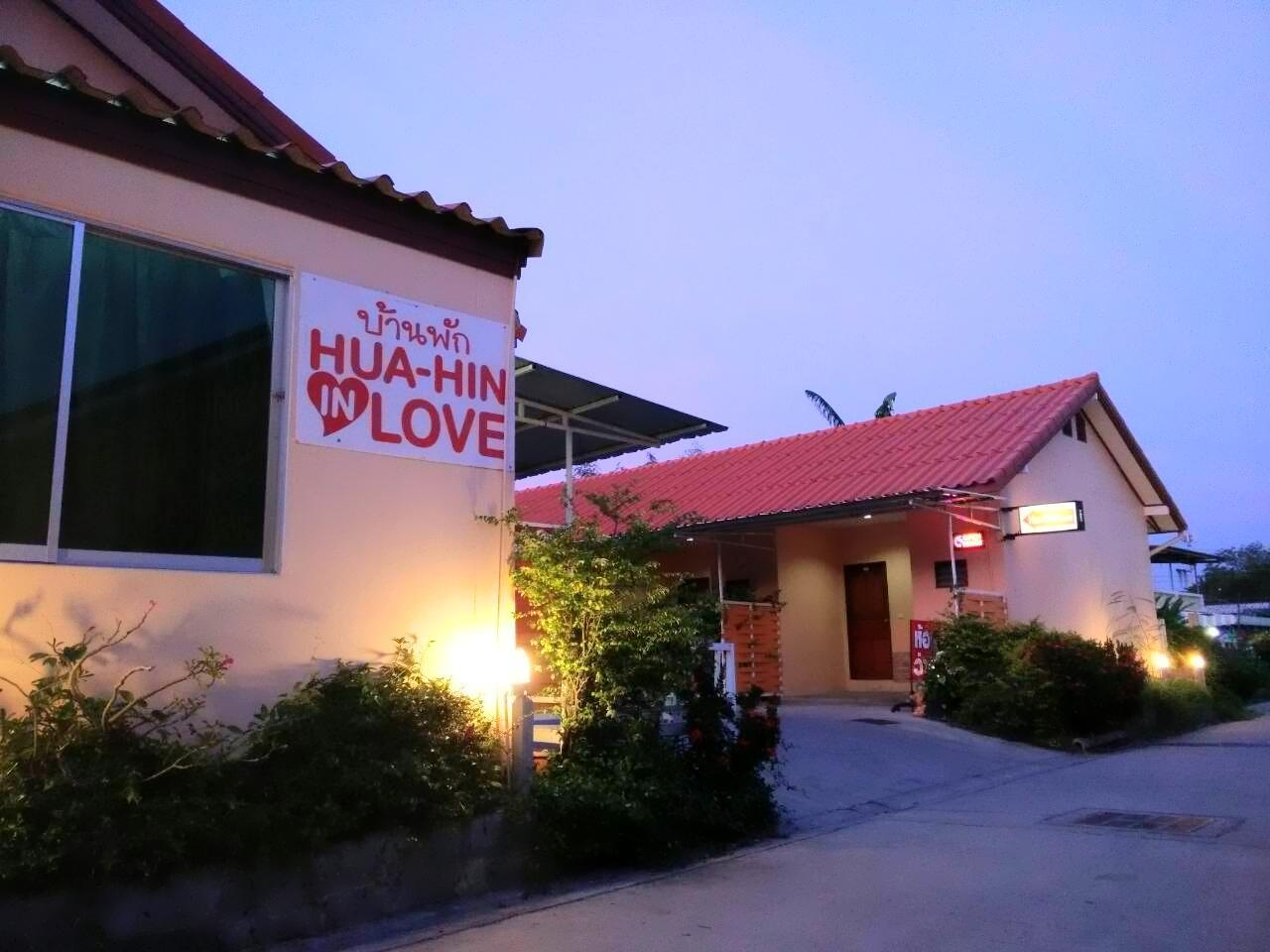 Hua Hin In Love Resort - Hotels and Accommodation in Thailand, Asia