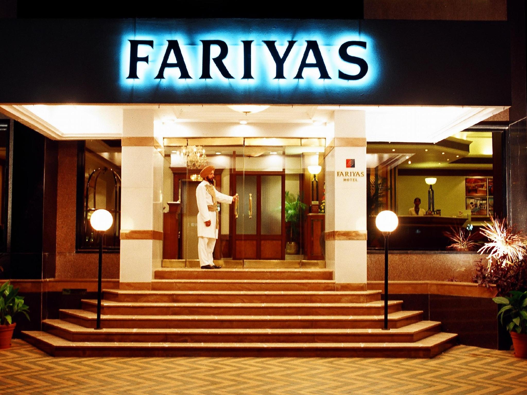 Fariyas Hotel Mumbai - Entrance