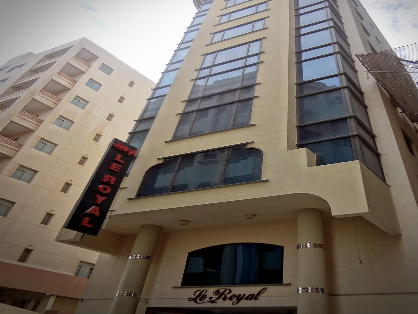 Le Royal Apartments - Hotels and Accommodation in Bahrain, Middle East