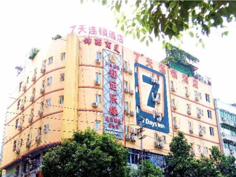 7 Days Inn Chengdu Tongjin Bridge Branch - Chengdu  China