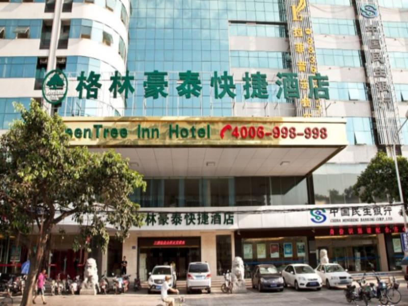 Greentree Inn Fujian Fuzhou Student Street Shanya Building Express Hotel - Hotels and Accommodation in China, Asia
