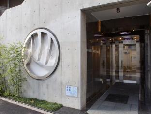 hotel Kyoto Apartment Emblem Kyomon