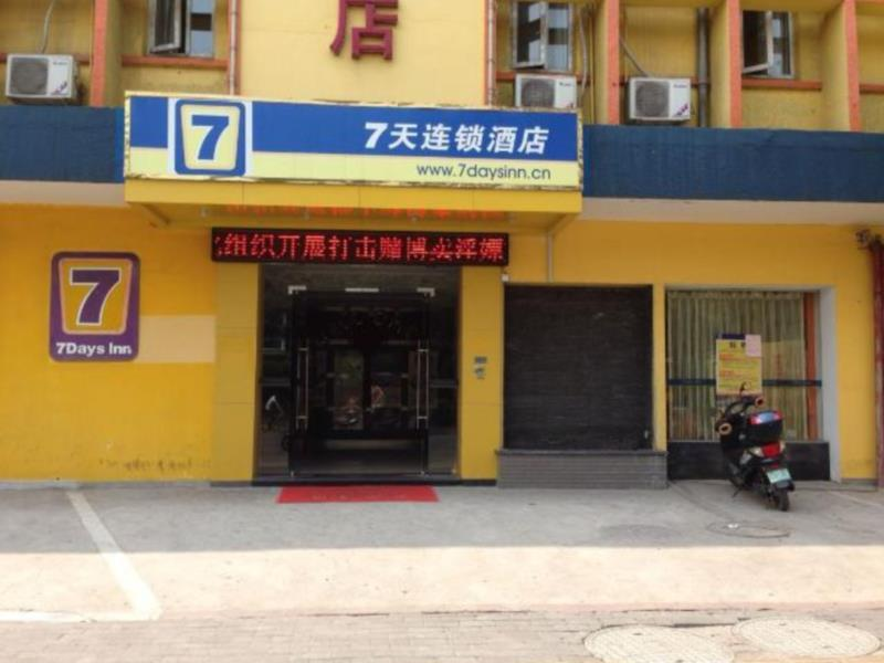 7 Days Inn Fuzhou Mawei Branch - Hotels and Accommodation in China, Asia