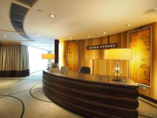 Royal Park Hotel Hong Kong - Executive Lounge