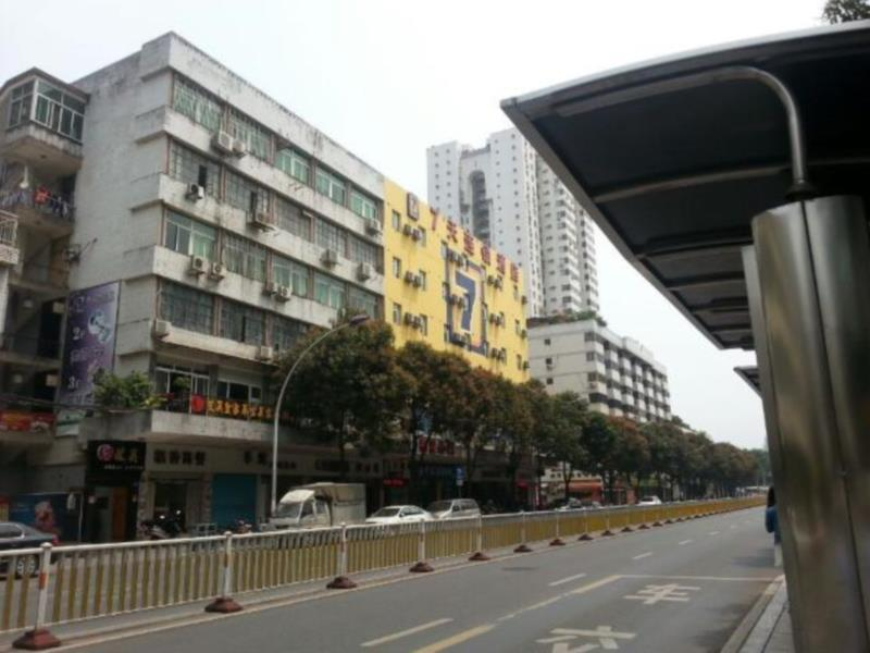 7 Days Inn Fuzhou Wuyi Square Fuxin Road Branch - Hotels and Accommodation in China, Asia