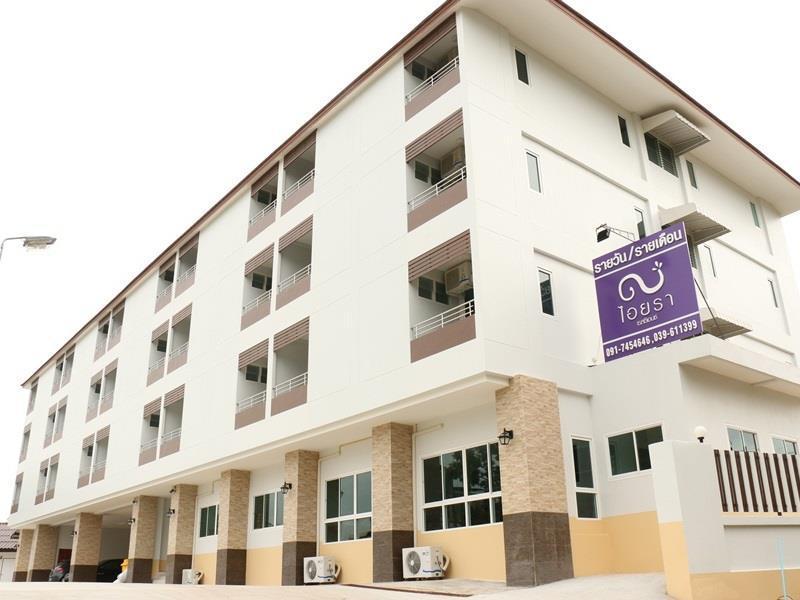 Iyara Residence - Trat