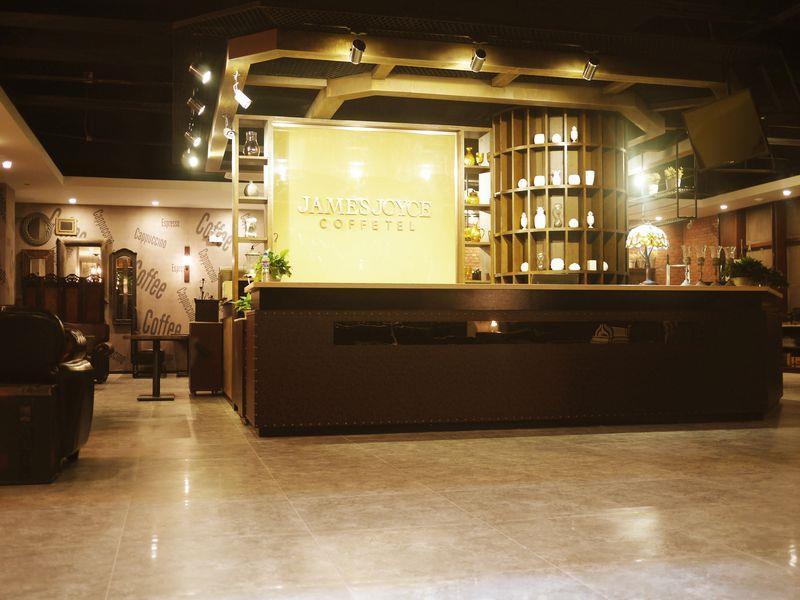 James Joyce Coffete Baogang Center Branch Hotel - Shenzhen