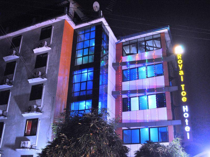 Royal Toe Hotel - Hotels and Accommodation in Myanmar, Asia