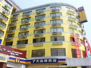 7 DAYS INN HAIXIU MIDDLE ROAD