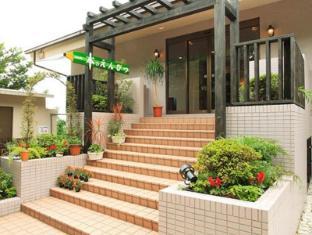 hotel Ipponno Enpitsu Guest House