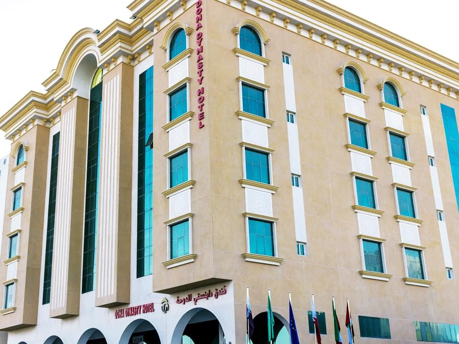 Doha Dynasty Hotel - Hotels and Accommodation in Qatar, Middle East