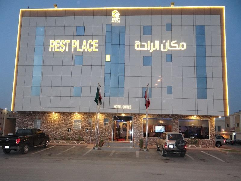 Rest Place - Hotels and Accommodation in Saudi Arabia, Middle East