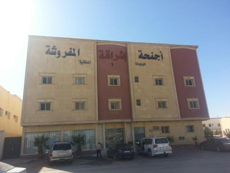 Eshraq Suites - Hotels and Accommodation in Saudi Arabia, Middle East