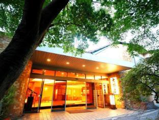 hotel Yugawara Ohnoya Ryokan